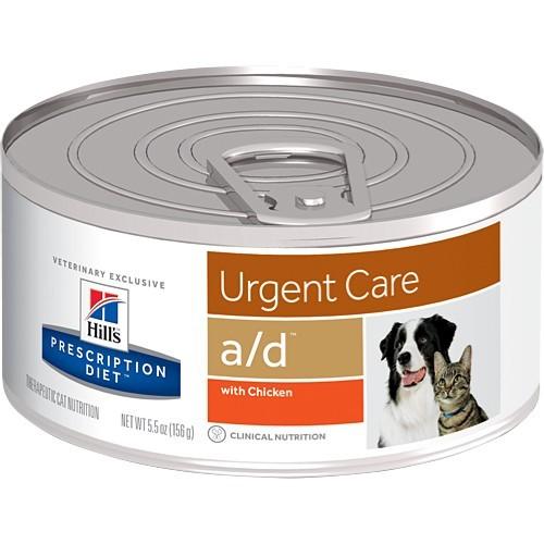 Canine/Feline a/d
