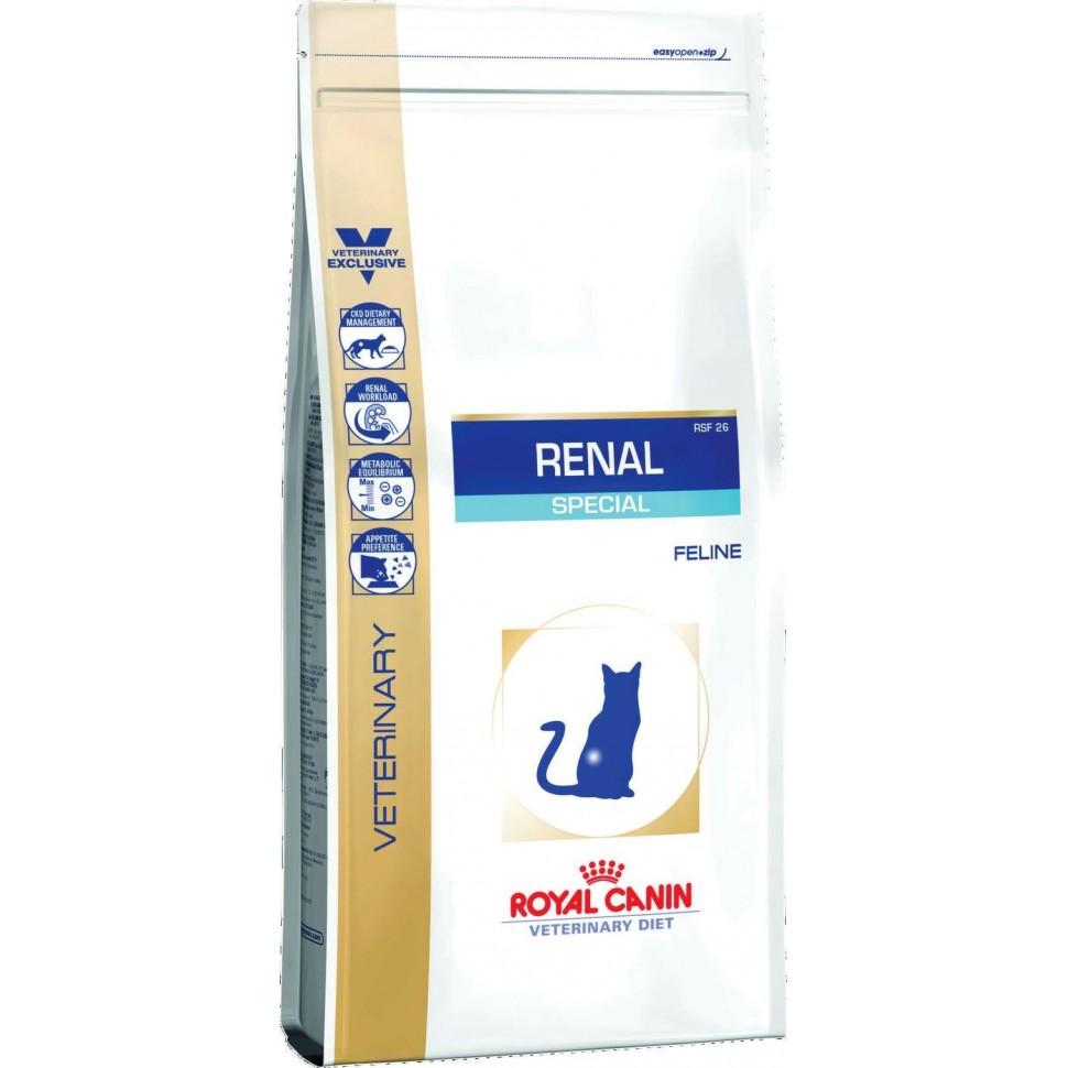 RENAL S/O TARRINA CON POLLO 100 G.